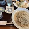 彦いち - 料理写真:海老天野菜