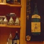 ののこ - このお酒の木の看板?惚れました。