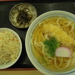 讃岐 うどんの樋 - 天ぷらうどん定食