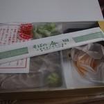合田 そば店 - 箱を開ける