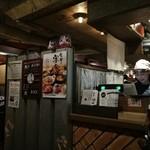 武屋食堂 -