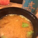 神東寿司 - 赤出汁つき