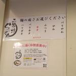 109308168 - 麺の硬さ表