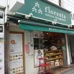 フロレスタ - 店舗