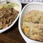 南京亭 - 豚肉の生姜焼き 770円 + 炒飯 750円税込