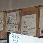 もりしげ - サイン色紙