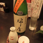 一心 - 綿屋 特別純米美山錦 燗酒 800円