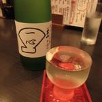 一心 - 伏見男山 純米大吟醸 中汲 冷酒 1000円