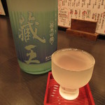 一心 - 蔵王 うすにごり純米吟醸生 冷酒 800円
