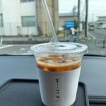 菓子と珈琲 暖 - 持ち帰りのアイスコーヒー