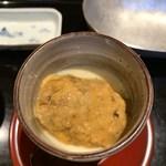 にい留 - 冷やし茶碗蒸し