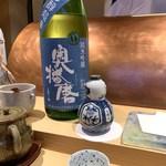 にい留 - 奥播磨 夏の芳醇超辛