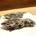 にい留 - 紫アスパラガス