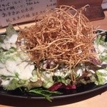 相仙 - パリパリゴボウのシーザーサラダ(680円)