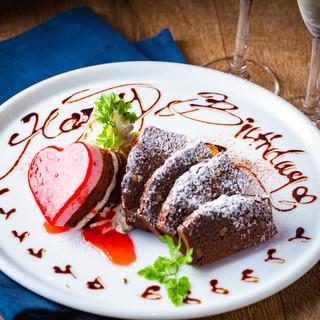 誕生日・記念日・サプライズはESOLAにお任せ!!