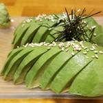 和食バル KO-IKI - アボカド刺し(790円)