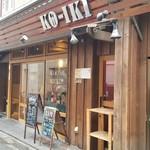 和食バル KO-IKI - お店構え