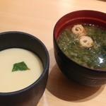 雛鮨 - 茶碗蒸しとあおさのお味噌汁