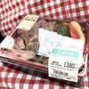 サポーレ - 料理写真:国産黒毛和牛ステーキ重 1380円