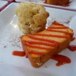 ソフィズキッチン - トマトシフォンケーキ