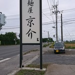 109332874 - 氷室京介・・