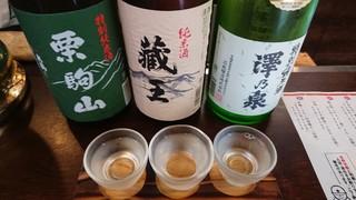 日本酒スタンディングバー 菅原酒店