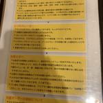 カレーレストラン シバ - メニュー1