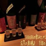 酒蔵 - お酒はSHUKURAの飲み比べ(京都&滋賀の酒3種/1800円)♪ 京都3つと滋賀3つで飲み比べる事に☆彡 京都&滋賀のお酒は其々に香りが良かったり飲みやすかったり違うのだけどどれも美味しい♪
