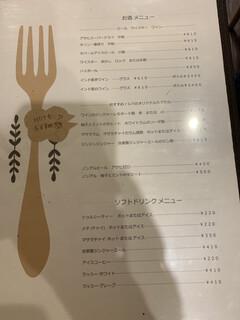 カレーレストラン シバ - メニュー12