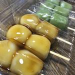 菓匠マルヤ - 料理写真:あすみ団子タレ あすみ団子草 各¥130