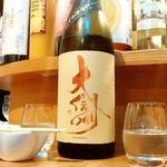 kaku.uchi - kaku.uchi@長野 大信州 純米大吟醸 ひやおろし 横から