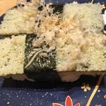 回転さかなや寿司・魚忠  -