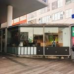 109349744 - 全面ガラス張りの開放感のあるお店です(b゚v`*)