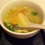 タイガーデン - ランチのスープ