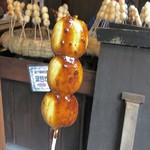 千穂の家 - 料理写真: