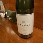 ぎょぎょうま屋 - 美味しい日本酒でした