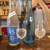 合羽橋 酒のサンワ