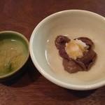 Sanjiro - アミタケのお浸しと、日本酒。