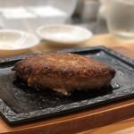 kitchen俊貴 - レアハンバーグ