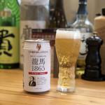 kitchen俊貴 - ノンアルコールビール