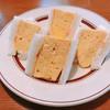 タロ コーヒー - 料理写真:厚焼きたまごサンド