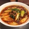 麺や 河野 - 料理写真:NGRねぎらーめん  辛さ1/4  930円