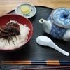 五右衛門 - 料理写真:へしこ茶漬け