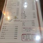 モレーキ - 軽食と定食メニュー