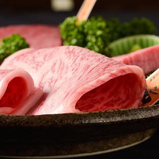A-5仙台牛分厚く食べ応えが自慢◎当店人気のネギタン塩是非◎