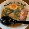 ヌードル バル 9 - 料理写真:魚介ヌードル