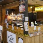 松本からあげセンター - 「松本からあげセンター」は、先日安曇野市&松本市名水散策を楽しんだ際のランチ時に利用しました。