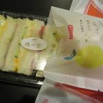 ブラッスリー ル ボン ヴィーヴル - 朝食用にミックスサンドとレモンケーキを購入