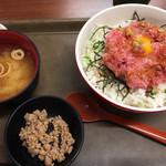 109375723 - ネギトロ丼800円