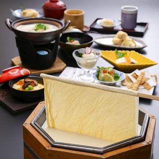 ≪宴会・懐石≫引き上げ湯葉と特濃豆乳鍋を愉しむ懐石がおすすめ